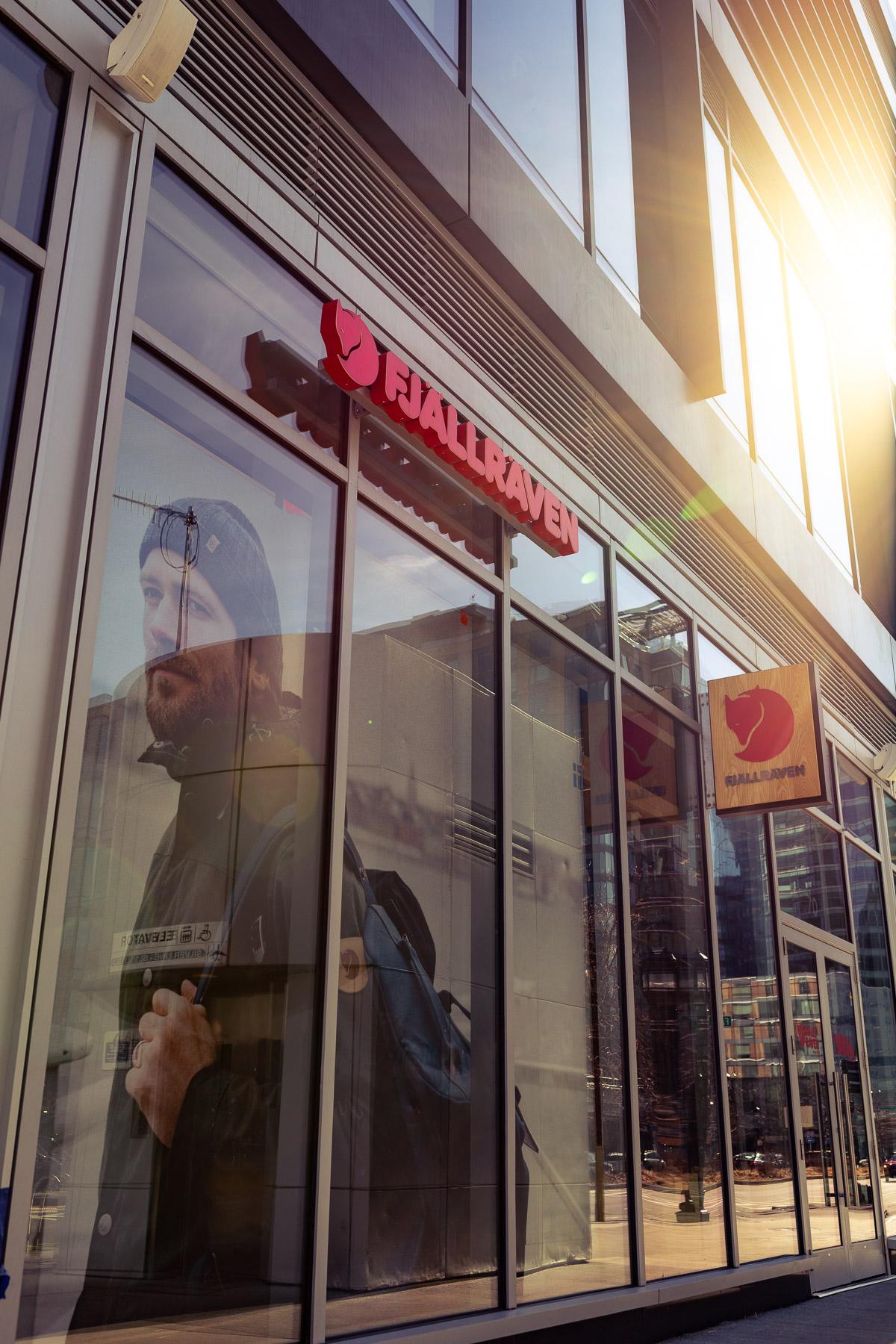 Fjallraven retailer in Boston, Massachusetts Store pic 1